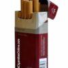 Dunhill Fine Cut Red Cigarettes